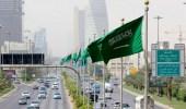 المملكة تنظم مؤتمر المانحين لدعم اليمن الثلاثاء المقبل