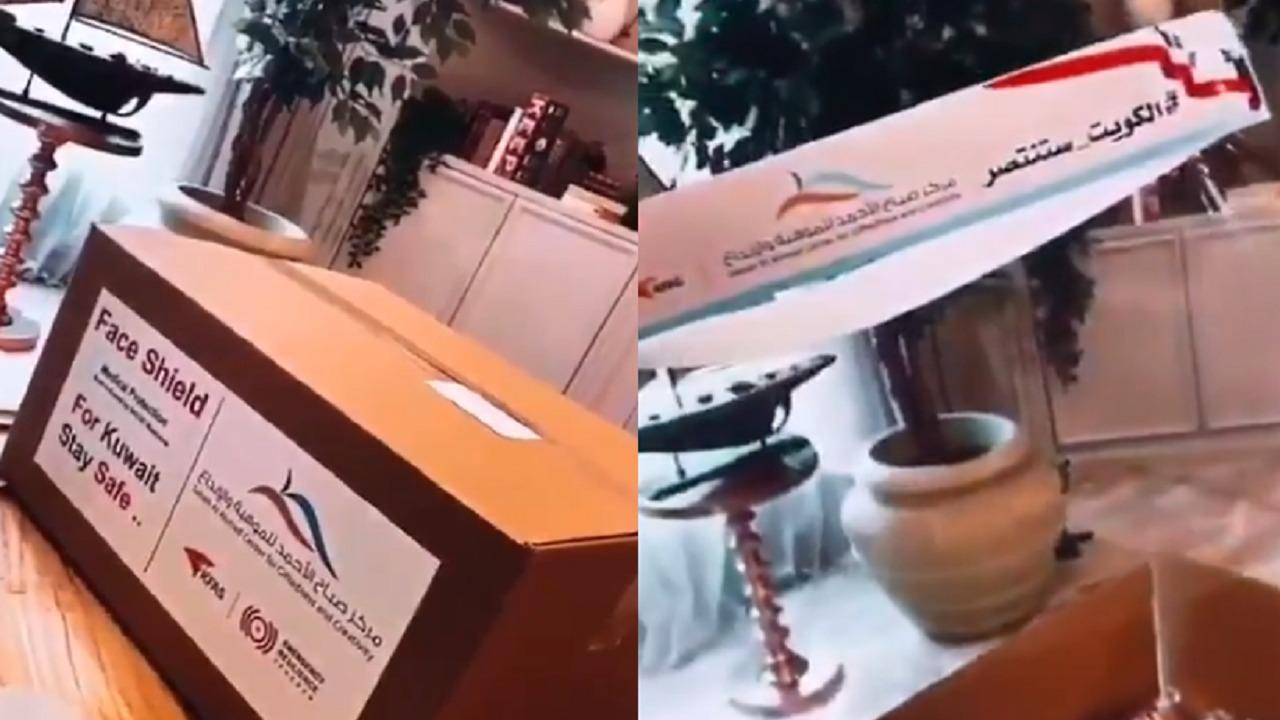 بالفيديو.. حليمة بولند متهمة بالكذب بعد عرضها هدية فخمة من مركز صباح الأحمد