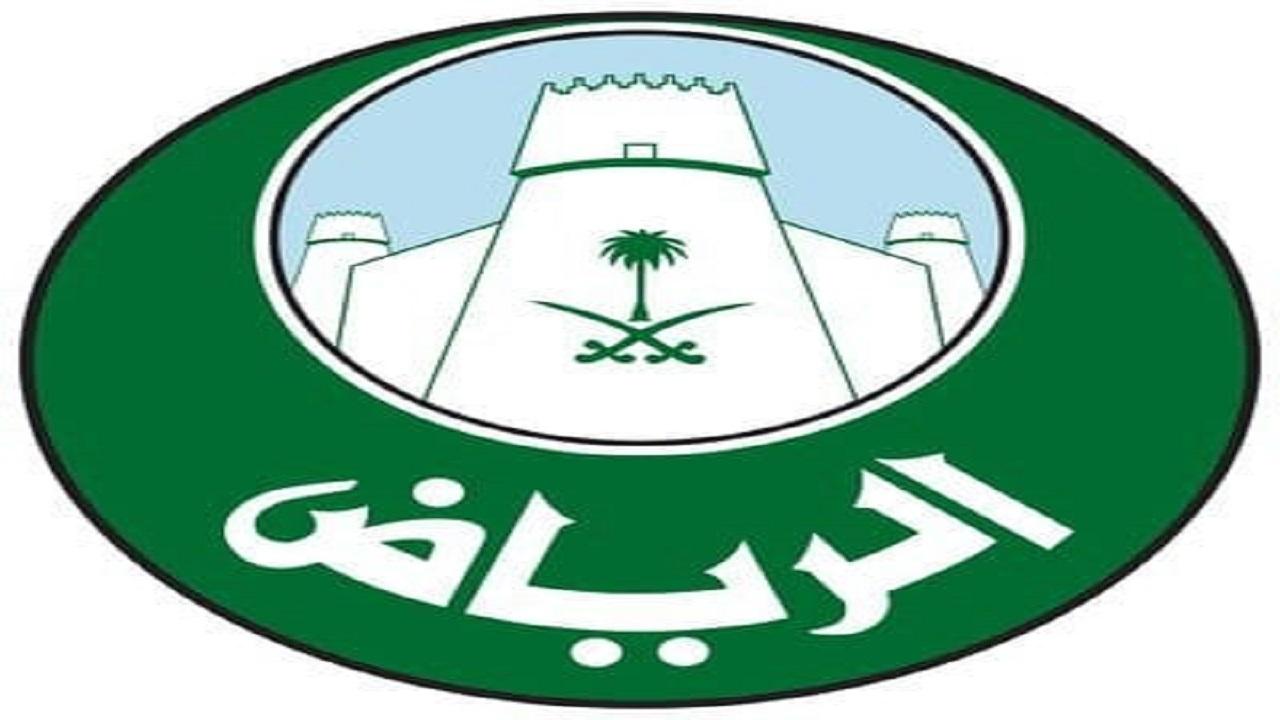 أمانة الرياض: إغلاق 21 منشأة خالفت القرارات الاحترازية اليوم الخميس