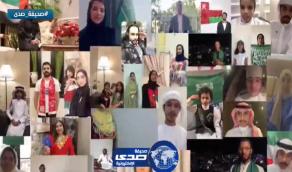 """""""شكرا يا وطن"""".. (بالفيديو) رسالة حب من مبتعثين إلى أوطانهم"""