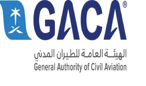 هيئة الطيران المدني تعلن عن استئناف الرحلات الجوية داخل المملكة