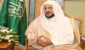 وزير الشؤون الإسلامية: السماح بإقامة الصلاة في مساجد المملكة تأكيد على العناية ببيوت الله
