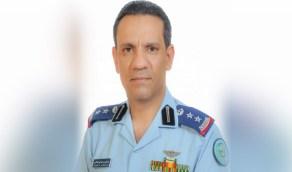 التحالف العربي: اعتراض وإسقاط طائرات مسيّرة حوثية أُطلقت باتجاه المملكة