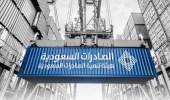 هيئة تنمية الصادرات توفر وظائف قيادية شاغرة