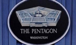القائد البحري الأمريكي: نتمسك بالتزامنا الدفاعي طويل الأمد مع المملكة