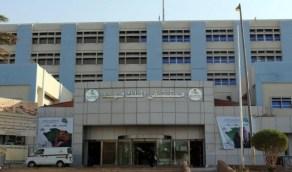 عودة العمل في العيادات الخارجية بمستشفى الملك فهد