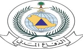 مدني عسير يدعو المواطنين والمقيمين بضرورة توخي الحذر من التقلبات الجوية