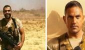 أمير كرارة: حلمت بالبطل أحمد المنسي يقول لي «أنا فرحي فوق»