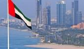 أبرز الشروط الواجب توافرها لعودة حاملي الإقامات السارية إلى الإمارات