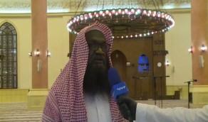 بالفيديو.. «الكلباني» : اليوم عيد في المملكة بعد عودة الصلاة بالمساجد