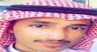 سعيد القحطاني يحصل على البكالوريس من جامعة الملك خالد