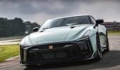 بالفيديو.. نيسان تطرح نسخ خاصة من سيارات GT بسعر خيالي