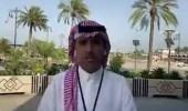 حسم الجدل بشأن عودة حركة المسافرين عبر جسر الملك فهد (فيديو)