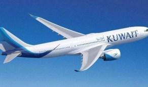 كورونا يتسبب في إقالة 1500 موظف بالخطوط الكويتية