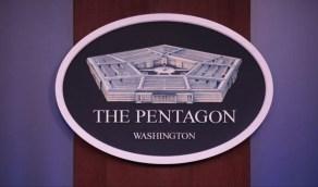 «البنتاغون» : أمريكا ملتزمة بشراكة دفاعية طويلة الأمد مع السعودية