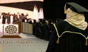 جامعة قطرية تثير الغضب بعمل غير أخلاقي