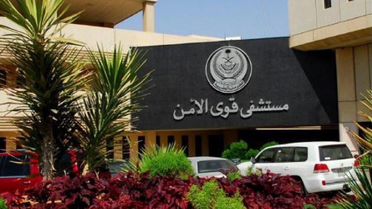 مستشفى قوى الأمن تطرح وظائف هندسية شاغرة