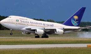 جدول التشغيل التدريجي للرحلات الداخلية للخطوط السعودية