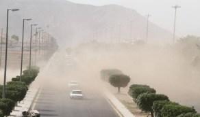 الأرصاد تحذر من الطقس على 4 مناطق