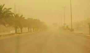 """"""" الأرصاد """" تكشف عن توقعات الطقس اليوم الجمعة"""