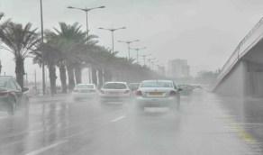 أمطار ورياح نشطة على بعض المناطق في ثالث أيام العيد