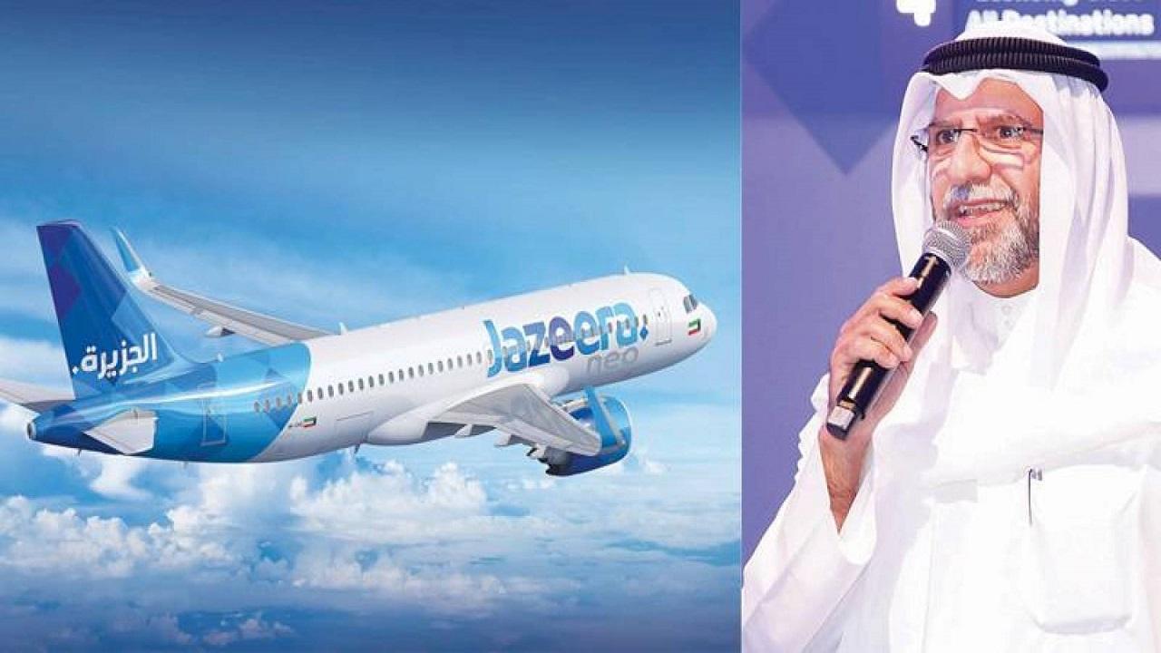 بالفيديو.. «طيران الجزيرة»: تكلفة السفر ستكون أكبر من مرحلة ما قبل كورونا