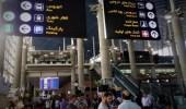 إيران متهمة بالتنصت على المسافرين عبر جوازات سفرهم