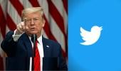 حرب التغريدات تشتعل بين «ترامب» و «تويتر»