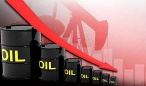 سعر نفط ينخفض بنسبة 1.2%
