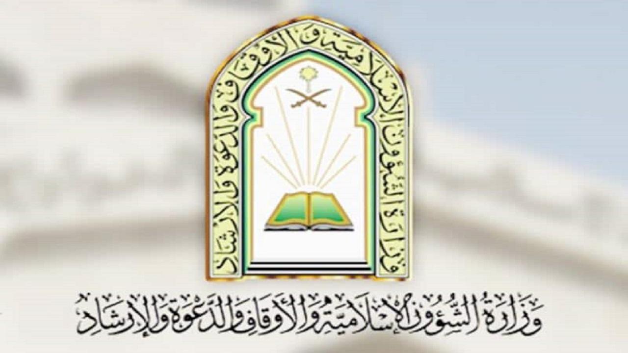 الشؤون الإسلامية بالقصيم تتخذ عدداً من الإجراءات الوقائية لأداء صلاة الجمعة