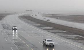 «الأرصاد»: أمطار رعدية على المدينة المنورة
