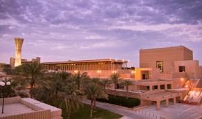 جامعة الملك فهد للبترول والمعادن تحصد المركز الرابع عالميا في براءة الإختراع