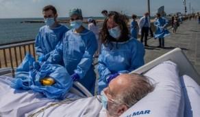بالصور..مستشفى تنظم رحلات شاطئية لمرضى الفيروس