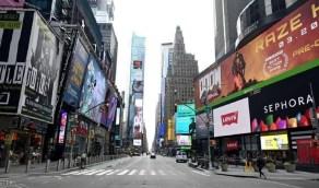 فرض حظر التجول في مدينة نيويورك