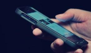 علامات تدل أن هاتفك الجوال مُراقبا