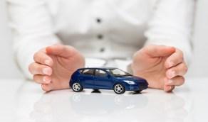 طرق سهلة للحصول على أرخص وأنسب تأمين للسيارة
