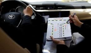 """"""" المرور """" توضح شرط استقبال المتقدمين لمدارس تعليم القيادة"""