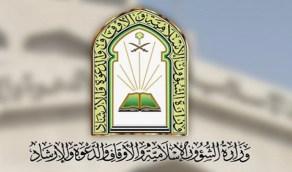 """""""الشؤون الإسلامية"""" تتوعد صاحب فكرة الصلاة فوق أسطح الجوامع بالعارضة"""