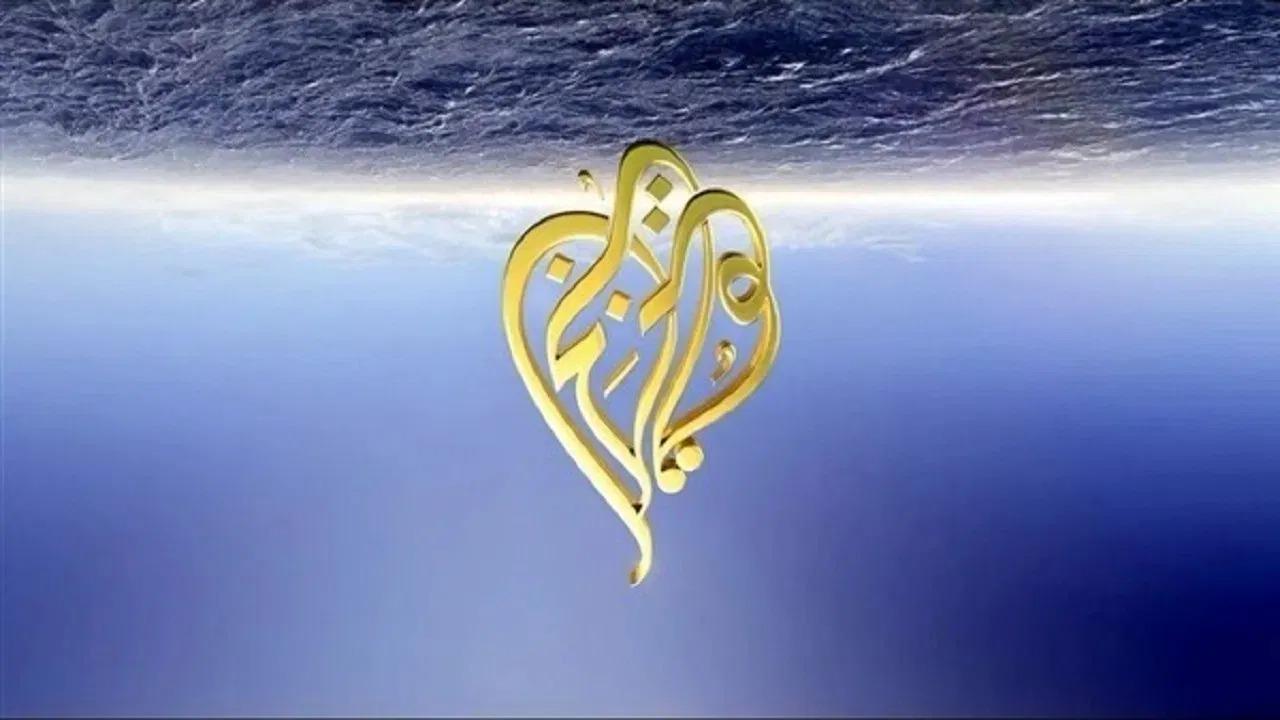 """""""التجارة العالمية"""" تنصف المملكة ضد قطر و""""الجزيرة"""" تصطاد في الماء العكر"""