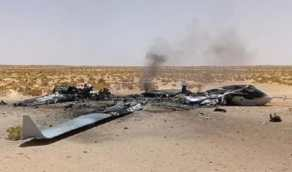 إسقاط طائرة مسيرة تركية في ليبيا