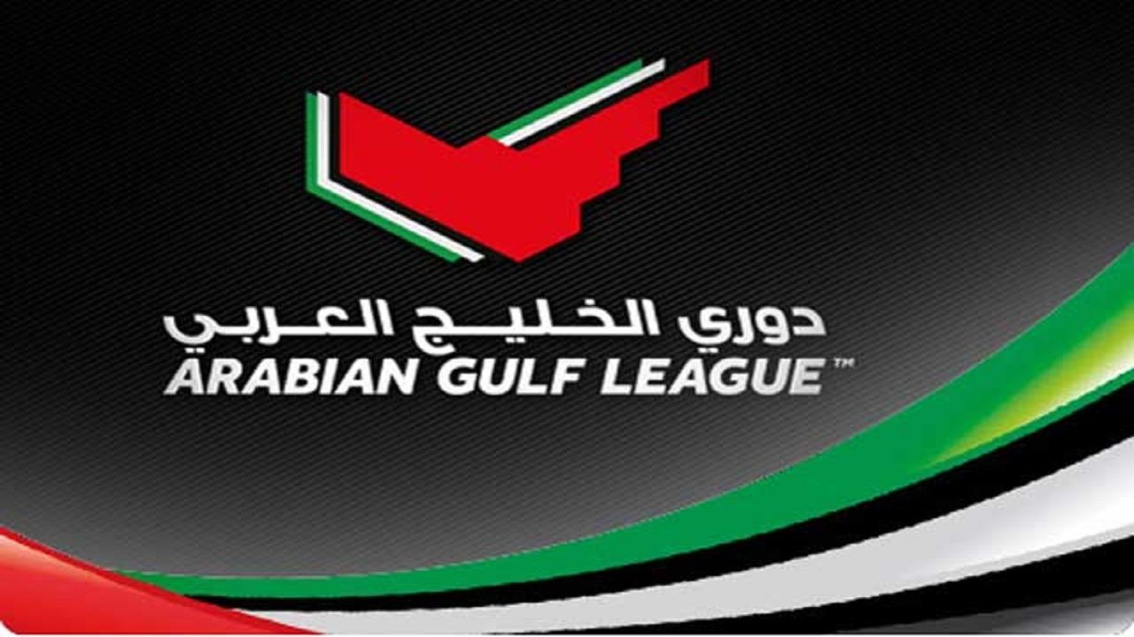 إلغاء الدوري الإماراتي رسميًا
