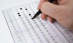 إعلان موعد الاختبار التحصيلي للطلبة الذين لا يمتلكون المتطلبات التقنية