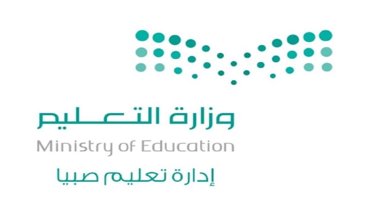 تعليم صبيا يحقق ميداليات ٢٦ ميدالية في مسابقة الكانجرو العالمية وأولمبياد الخط العربي والتصميم الفني