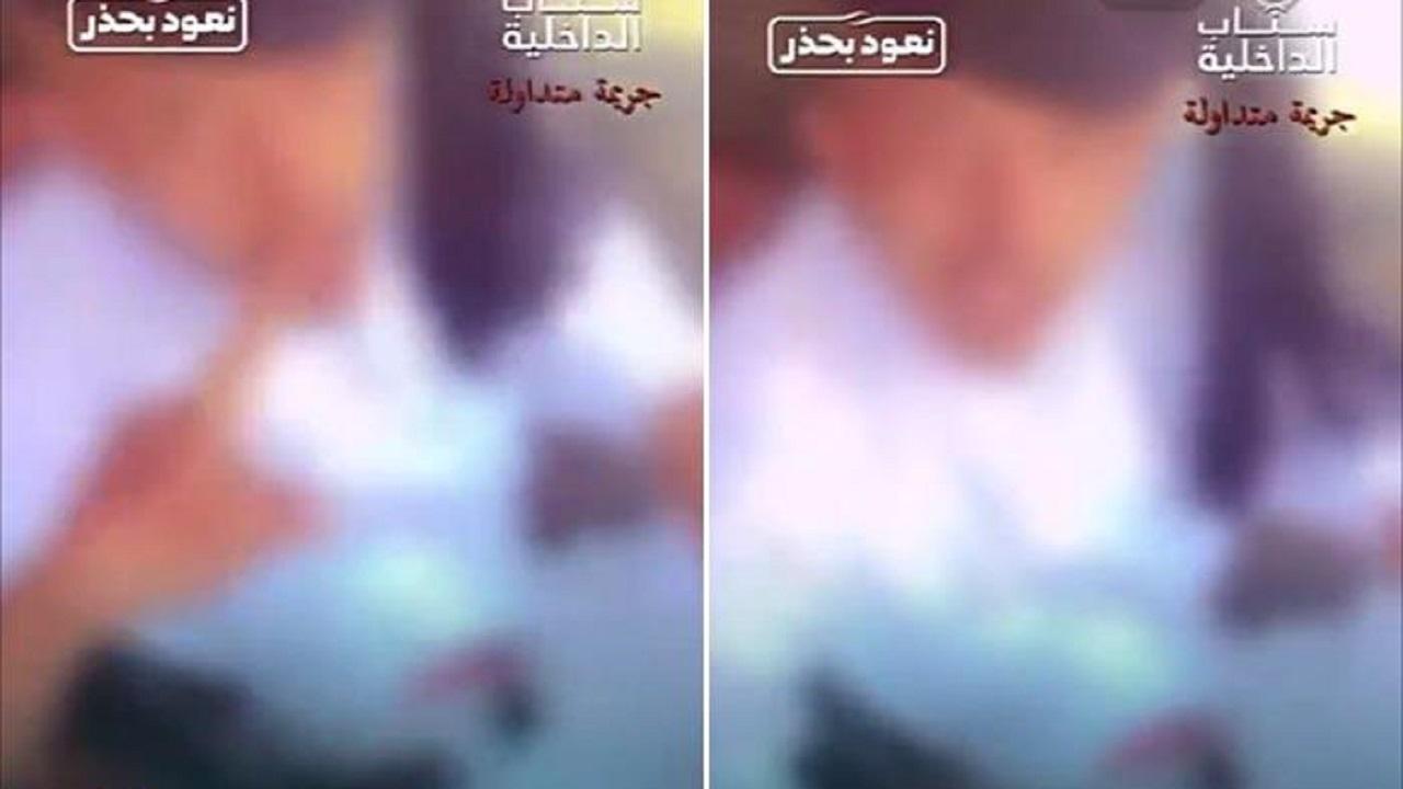 ضبط شخص استعرض سلاحه الرشاش في مقطع فيديو
