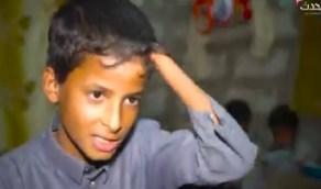 طفل يمني يفقد أطرافه بسبب الألغام الحوثية (فيديو)