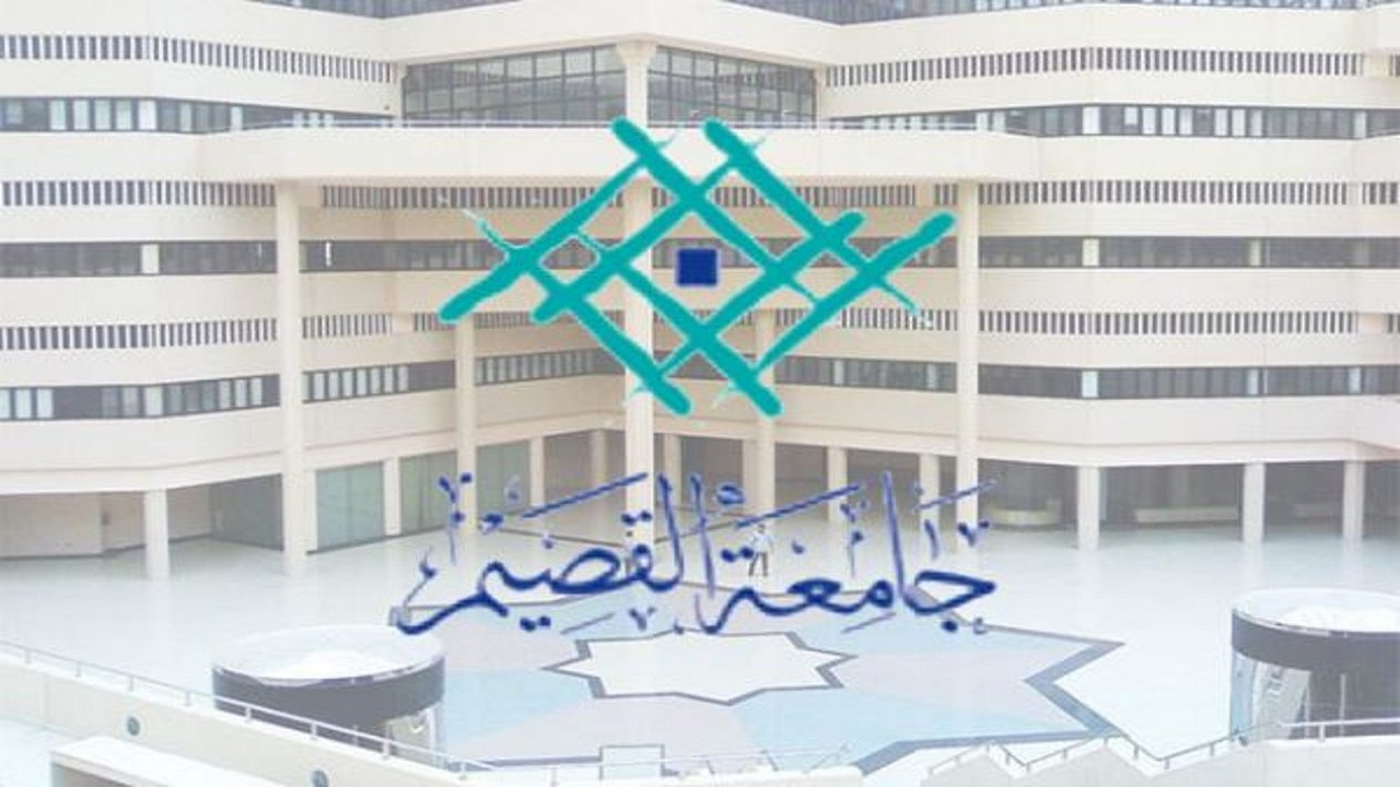 جامعة القصيم تقيم 15 عيادة افتراضية في عدة تخصصات