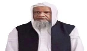 تعزية في وفاة زوجة الشيخ أحمد حسين آل نسيمي