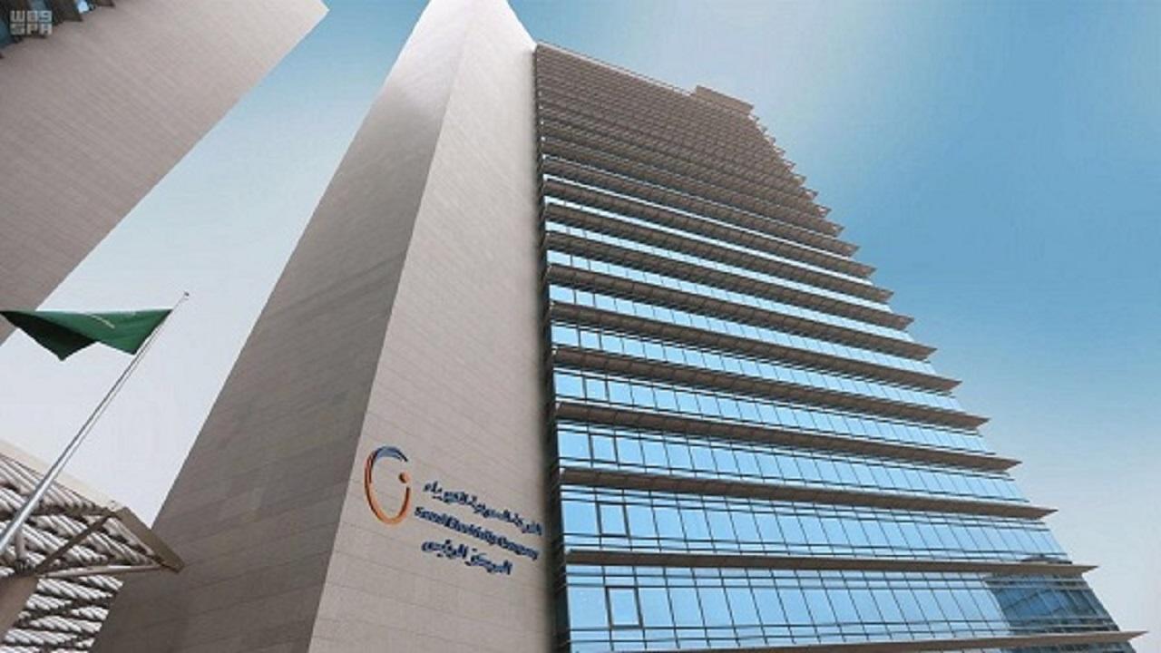 """""""السعودية للكهرباء"""" و """"كاوست"""" تتعاونان لتقليل الهدر غير التقني في قطاع الطاقة الكهربائية"""