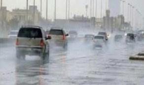 حالة الطقس المتوقعة غدا السبت في المملكة