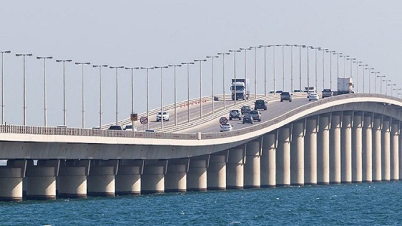 موعد استئناف تشغيل جسر الملك فهد أمام المسافرين